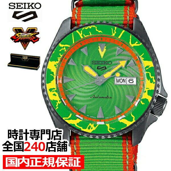 腕時計, メンズ腕時計 1837.55000OFF 5 V SBSA083 STREET FIGHTER V BLANKA