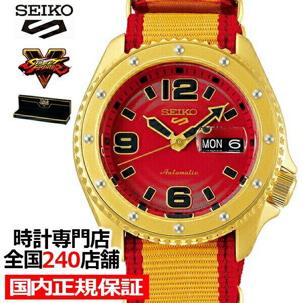 腕時計, メンズ腕時計 1837.55000OFF 5 V SBSA084 STREET FIGHTER V ZANGIEF