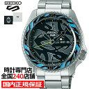 セイコー 5スポーツ GUCCIMAZE グッチメイズ コラボ 限定モデル SBSA135 メンズ 腕時計 メカニカル 自動巻き 日本製 FINEBOYS+時計vol.20 雑誌掲載