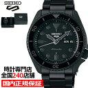 《10月15日発売/予約》セイコー 5スポーツ 堀米雄斗 コラボレーション限定モデル SBSA161 メンズ 腕時計 メカニカル 自動巻き ブラック 日本製・・・