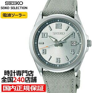《6月25日発売/予約》セイコーセレクションmaster-piece監修流通限定モデルSBTM311メンズ腕時計ソーラー電波ギョーシェ模様グレーナイロン日本製