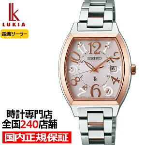 セイコールキアスタンダードコレクションSSVW048レディース腕時計ソーラー電波トノー型ピンク