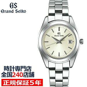 グランドセイコークオーツSTGF265腕時計レディースヘリテージコレクションステンレスGrandSeikoHeritageCollectionクオーツレディスモデル日本製このモデルはSBGX263とペアのモデルです