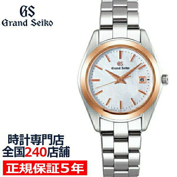 腕時計, レディース腕時計 58.52000OFF STGF268 18K