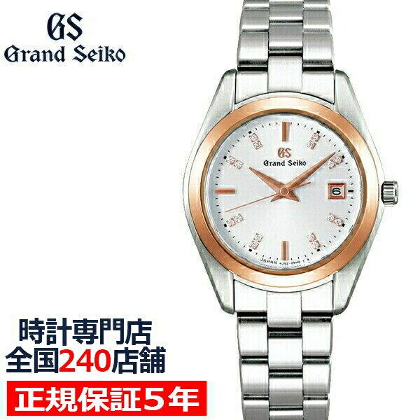 腕時計, レディース腕時計 58.52000OFF STGF274 18K