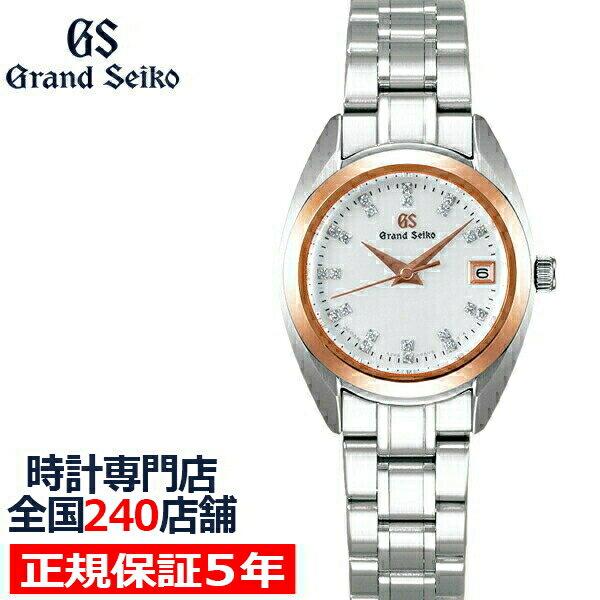 腕時計, レディース腕時計 58.52000OFF STGF286 18K