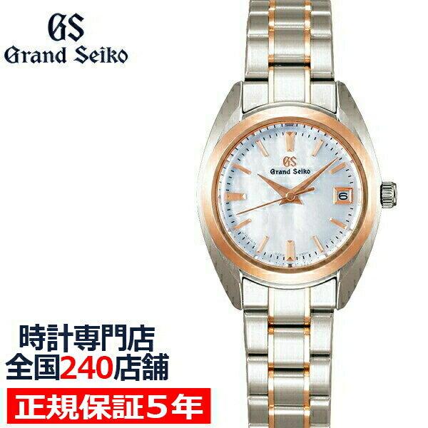 腕時計, レディース腕時計 58.52000OFF STGF310 18K