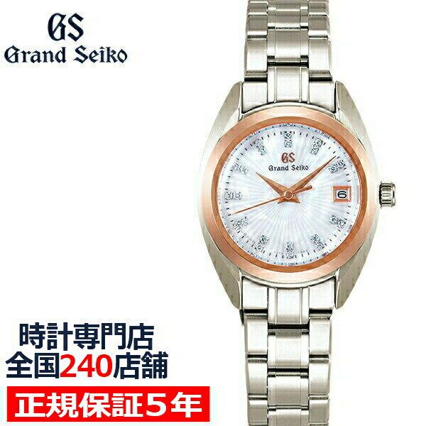腕時計, レディース腕時計 58.52000OFF STGF316 18K