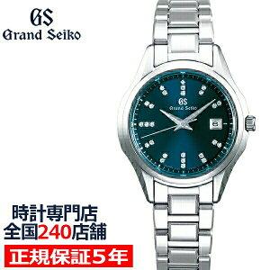 グランドセイコー クオーツ レディース 腕時計 STGF325 メタルベルト ネイビー ダイヤモンド ペアモデル