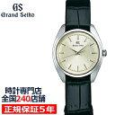 グランドセイコー クオーツ レディース 腕時計 STGF337 革ベルト クロコダイル ペアモデル