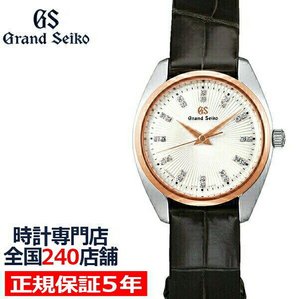 腕時計, レディース腕時計 58.52000OFF STGF350 18K 4J51