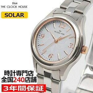 ザ・クロックハウスビジネスカジュアルLBC1004-WH2Aレディース腕時計ソーラーステンレスホワイト