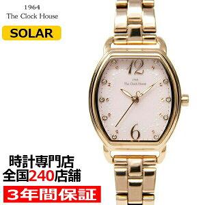 ザ・クロックハウスLFC1002-PK1Aフェミニンカジュアルレディース腕時計THECLOCKHOUSEソーラーメタルブレス3年間保証<SOLAR>FeminineCasual雑誌掲載