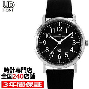 ザ・クロックハウスMUD5001-BK1BTHECLOCKHOUSEUDメンズ腕時計ユーディーウォッチユニバーサルデザインメンズユニセックス