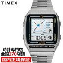 【ポイント最大56倍&最大2000円OFFクーポン】《7月23日発売/予約》TIMEX タイメックス Q TIMEX Reissue Digital LCA TW2U72400 メンズ 腕時計 電池式 デジタル シルバー・・・