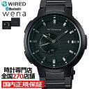 《1月15日発売/予約》セイコー ソニー wiredwena ワイアードウェナ wena 3 AGAB417 メンズ 腕時計 Bluetooth ブラック