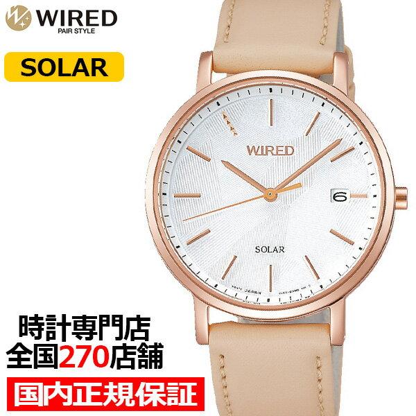 セイコー ワイアード AGAD093 腕時計 メンズ SEIKO ペアモデル WIRED ペアスタイル ソーラー ジオメトリック ユニセックス 入学 入社 就職 祝い 新生活 就活