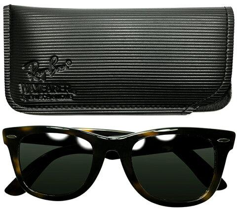オールド物限定 人気色 デッド同等TOPランク個体1960s-70s USA製 B&L RAYBAN ボシュロム レイバンWAYFARER1ウェイファーラー黒鼈甲柄 50/22 ビンテージヴィンテージ 眼鏡メガネ a7082