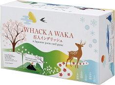 送料無料!【WHACKAWAKA百人イングリッシュ(英語版百人一首かるた)】英語ゲーム