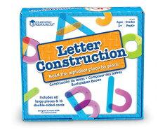 送料無料!【アルファベット組み立てセット】LetterConstructionActivitySet
