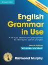 送料無料!解答・Interactive ebook付き!【English Grammar in Use (4th Edition) with Answers and Interactive ebook】(旧版)英文法 英語・・・