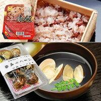 お食い初め鯛料理