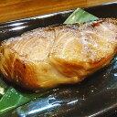 銀鱈 みりん漬 160g前後2切れ 冷凍 銀たら アラスカ産 鱈 たら ……
