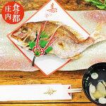 お食い初め鯛料理お祝い