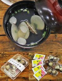 食の都庄内お食い初め鯛