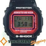 カシオ/CASIO:G-SHOCK北斗の拳DW-5600VT時計腕時計ボーイズ[男女兼用]中古【中古】