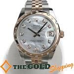 ロレックス/ROLEX:デイトジャストランダムシェル文字盤SS×RGコンビ新品仕上済178341NG時計腕時計ボーイズ[男女兼用]中古【中古】
