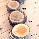 木製 WOOD コースター APPLE アップル りんごの木