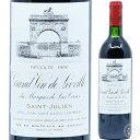 シャトー・レオヴィル・ラス・カーズ 1990 750ml 赤 フランス ボルドー サン・ジュリアン Chateau Leoville Las Cases 1990