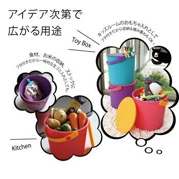 オムニウッティSサイズ(8L)フタ付きバケツおむつポットおむつペールゴミ箱おしゃれダストボックス収納キッチンおもちゃ入れ出産祝い