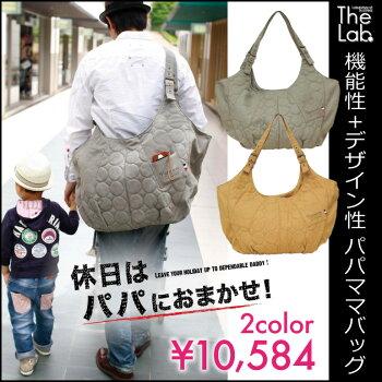 最新モデル■マザーズバッグマザーバッグパパバッグ子育てバッグデザイナーズカジュアル・トートバッグ・ショルダーバッグ・BAG・ハンモックバッグ・バック