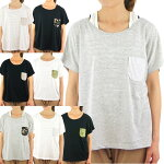 lbt-w-pocket-tee