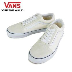 vans-oldskool-cwhite