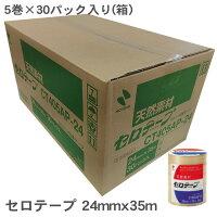 セロテープCT405AP-2424mmx35m5巻×30パック入り(箱)ニチバン