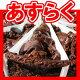 【送料無料】ミシシッピーマッドパイ(アメリカンチョコレートケーキ...