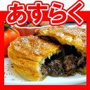 オーストラリアから直輸入♪ミートパイ ビーフ&マッシュルームパイ(ステーキパイ)/Vili's G...