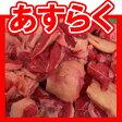 牛スジ 500g入り(牛のすじ肉)おでんや牛すじカレー・すじ煮込料理に!【あす楽対応】【YDKG-tk】【あすらく対象をご確認下さい】