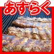 豚スペアリブ2枚(ベービーバックリブ)1200g前後 豚肉 ブロック 2ラック入り☆バーベキュー肉の材料に【YDKG-tk】【asrk_ninki_item】【あす楽対応】(直輸入品)