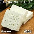 フェタチーズ420g入り【牛乳】