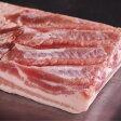 豚バラ肉 ブロック 約1kg【24%値下げしました!】豚肉ばら 豚の角煮や甘酢に♪【YDKG-tk】