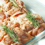 【国産銘柄鶏】錦爽鶏の骨なしモモ肉(きんそうどり) 1kgパック(4枚入り) -C103