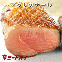 土佐鴨 手羽 (フレッシュ冷蔵)約1kg/土佐鴨・土佐ジロー飼育研究会/かも/カモ