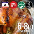 【送料無料】七面鳥肉 ターキー丸 約3300g (冷凍 生) 6ー8ポンド アメリカ産