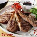 ラム肉【送料無料】ニュージーランド産 ラムチョップ 5本 × 3pcセット (計15本) WAKANUIスプリングラム 子羊/仔羊 食べきりサイズ -SET215