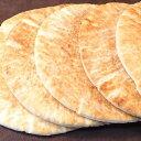 ピタパン(冷凍パン)7インチサイズ 5枚入り☆手作りピタサンドに♪ -PI017