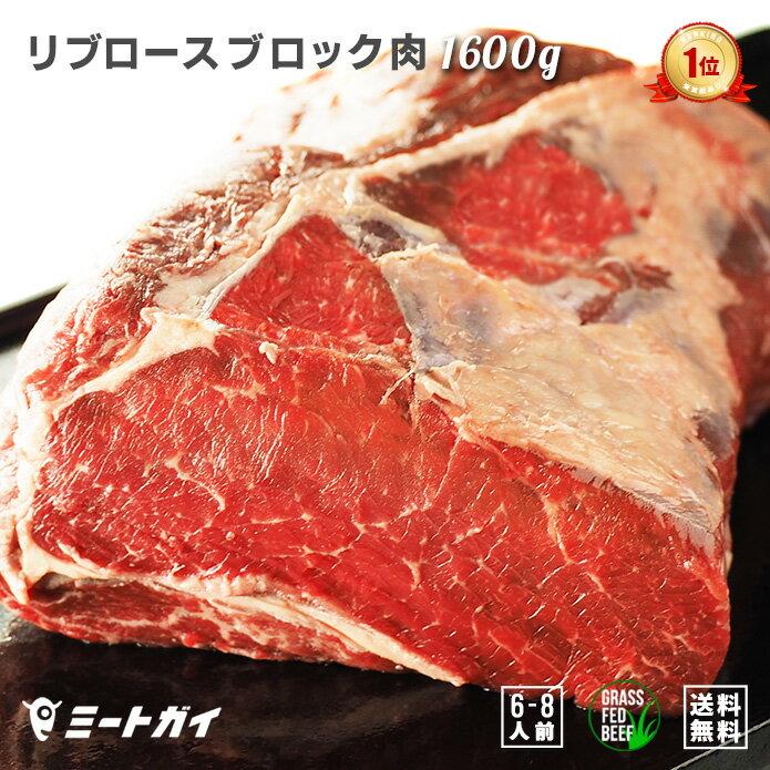 画像3: 【BBQ研究家直伝!】バーベキューで塊肉・ブロック肉を美味しくする焼き方〜前編〜